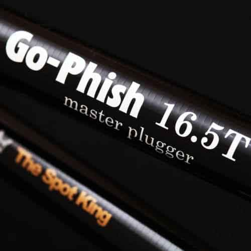 1rod005-master plugger16.5