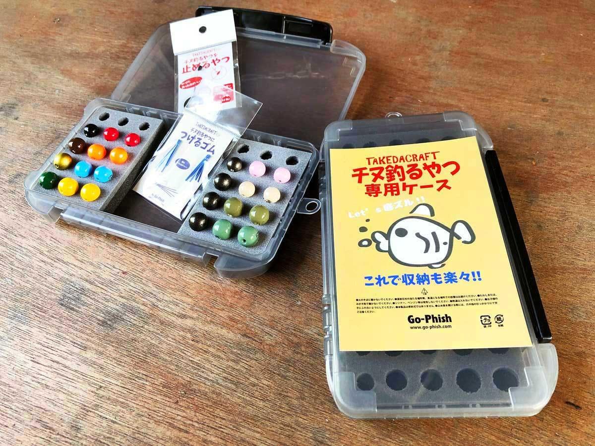 3lure015-chinutsuruyatsucase