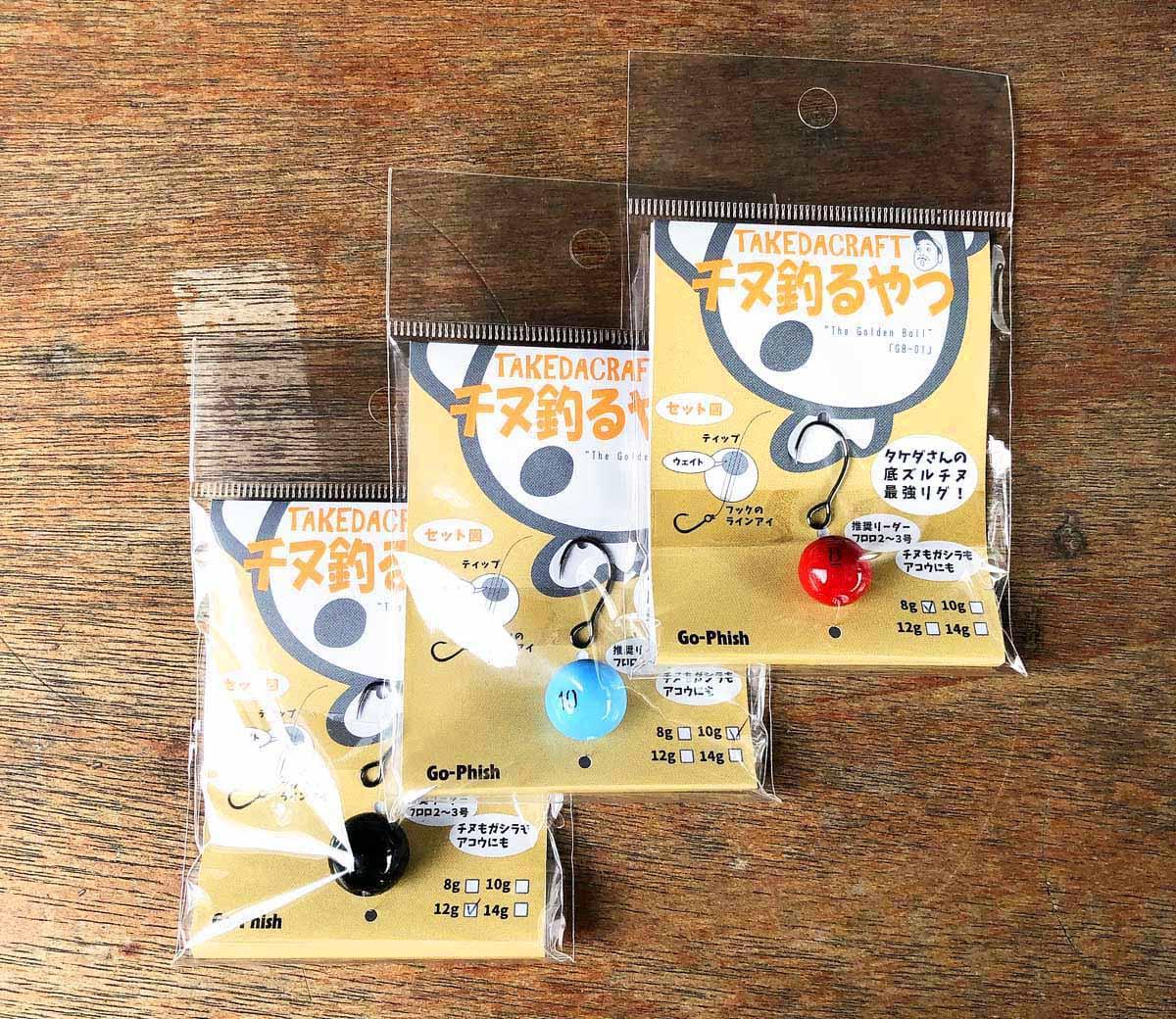 3lure009-GB-01-81012