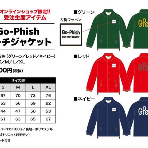 5apparel014-2020coachjacket