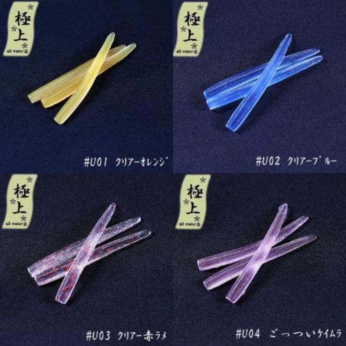 8kanren015-gokujyo-ajinoesa