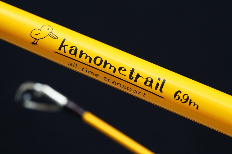 1rod012-kamometrail-69m