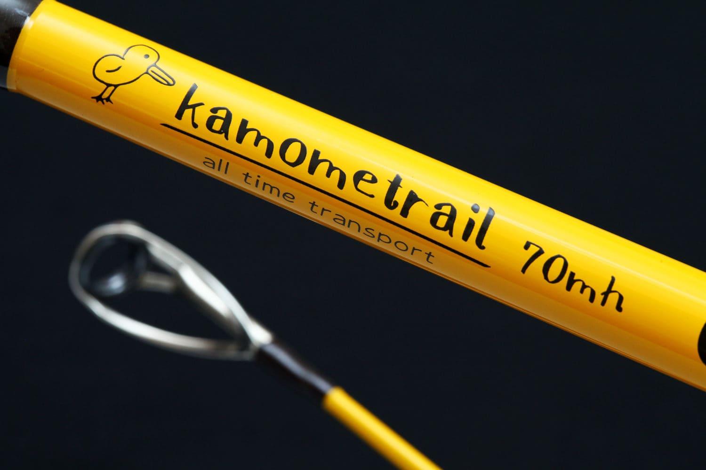 1rod013-kamometrail-70mh