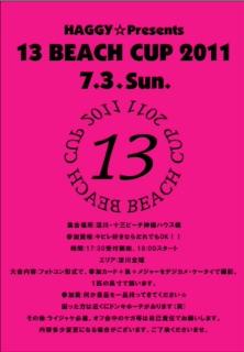 13BEACH-CUP-2011.jpg