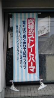 20110723224710.jpg
