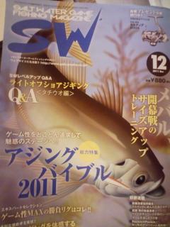 20111110000112.jpg