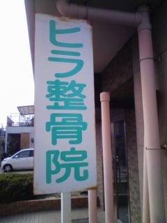 20111214113414.jpg
