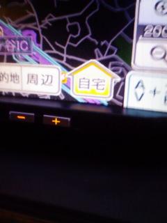 20120323174912.jpg