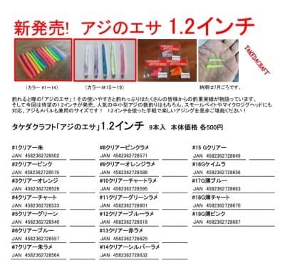 IMG_9709.jpg